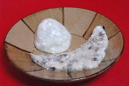 塩大福と豆餅