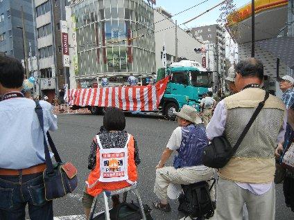 佐賀町の、水かけ・トラック