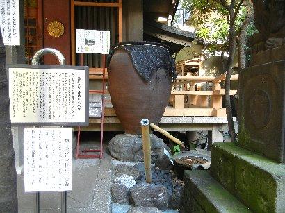 鬼王神社の天水琴