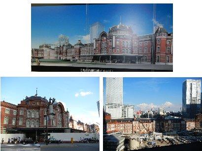 復元工事中の、東京駅