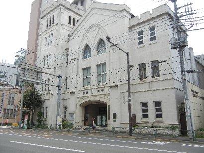 中央教公堂