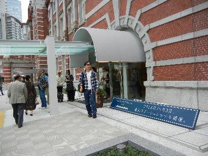 東京ステーションホテル入り口