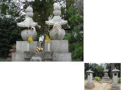 海舟夫妻の墓、南州留魂の碑