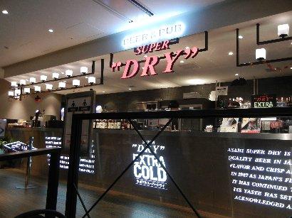 BEER&PUB SUPERDRY店頭