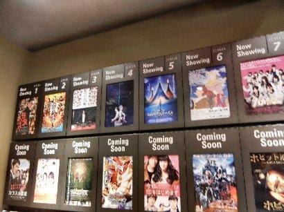 スクリーン毎の映画タイトル