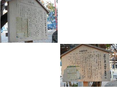 近隣・江川太郎左衛門&津軽上屋敷跡