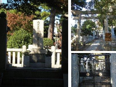 三条実美の墓