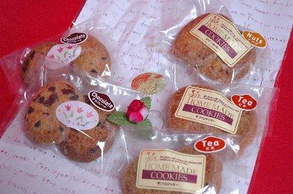 ロアンヌの焼き洋菓子3種/チョコ、ティー、ナッツ
