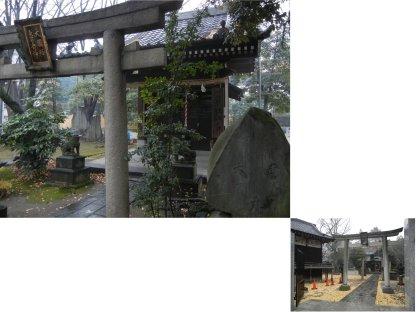 6,7三囲神社