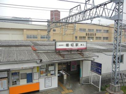 東武鉄道・堀切駅