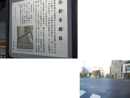 4弥勒寺橋跡