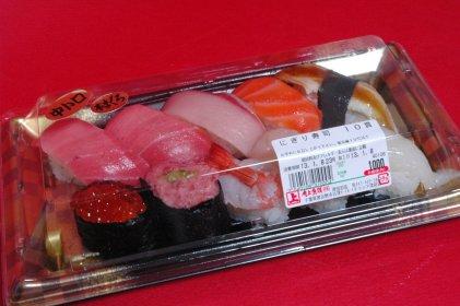 握り寿司10貫1000円