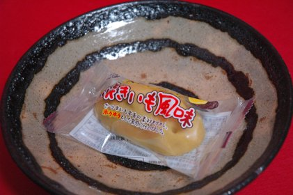 スイートポテト焼きいも風味・個袋入りon独楽文皿