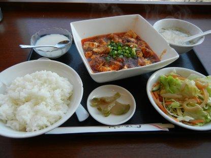 四川マーボー豆腐定食