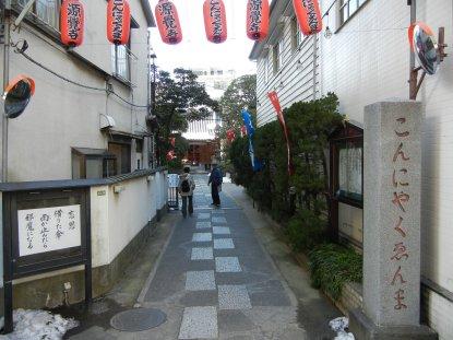 源覺寺入口