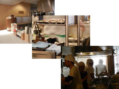 製麺室&厨房
