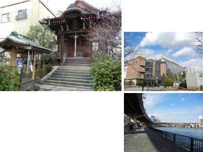 浜町公園と清正公寺