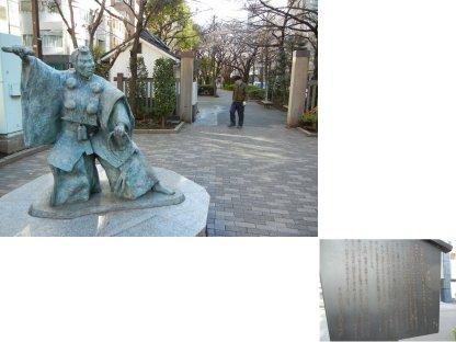 歌舞伎・葺屋町&堺町