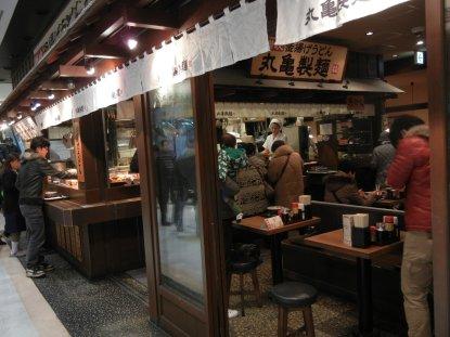 小岩・丸亀製麺