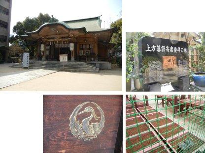 座摩神社・境内