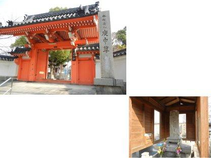 四天王寺周辺