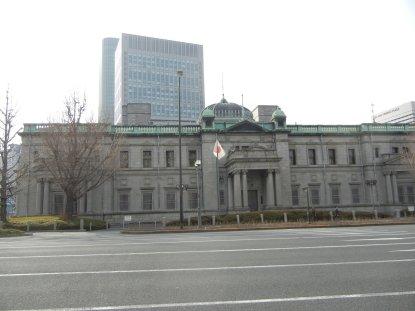 日銀大阪支店