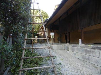 宮城道雄記念館