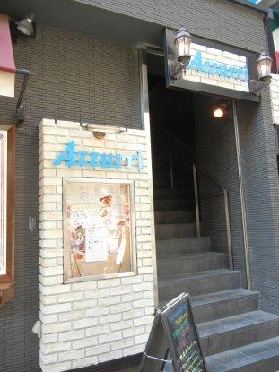 Azzurri一階入口
