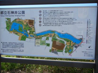 都立石神井公園マップ