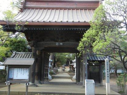 三宝寺山門
