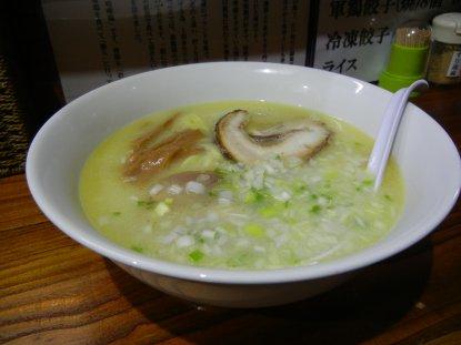 白湯らーめん(塩)