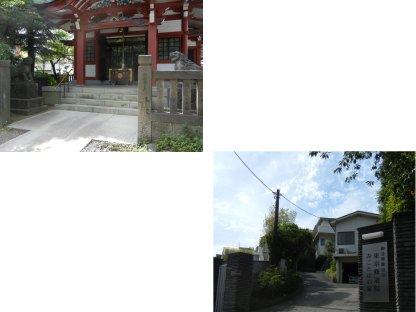 築土八幡神社と築土神社跡