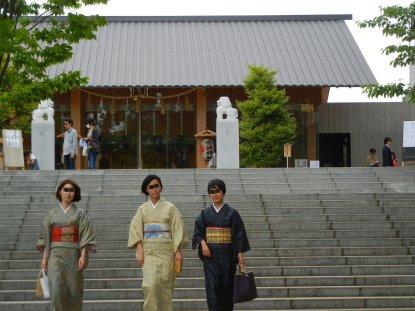 新装・赤城神社