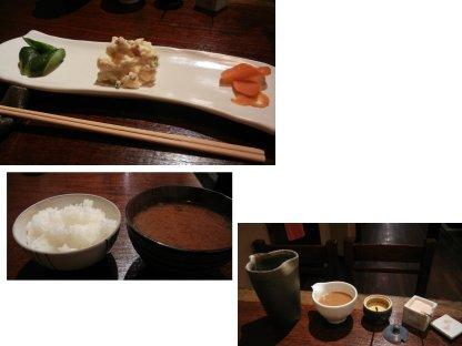 ご飯・味噌汁、お新香・サラダ、岩塩・ソース等