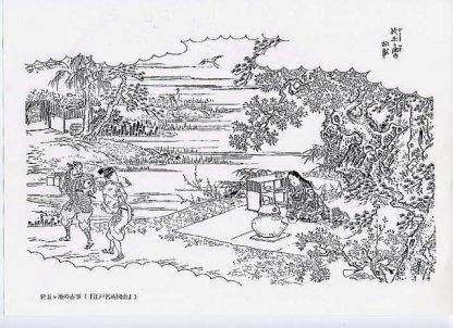 於玉ヶ池の古事・図会