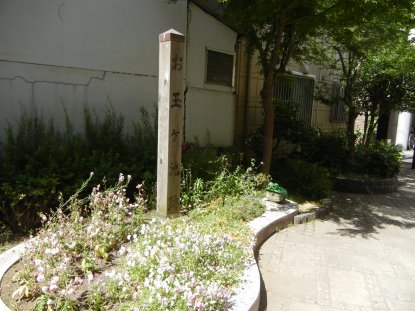 お玉が池・標識
