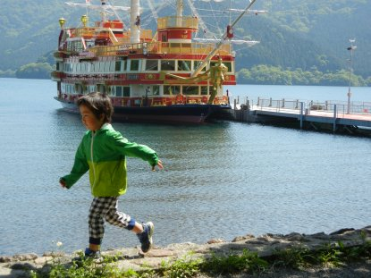 海賊船と子供