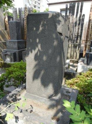 谷文晁の墓