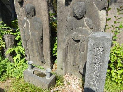 幡随院長兵衛夫妻の墓