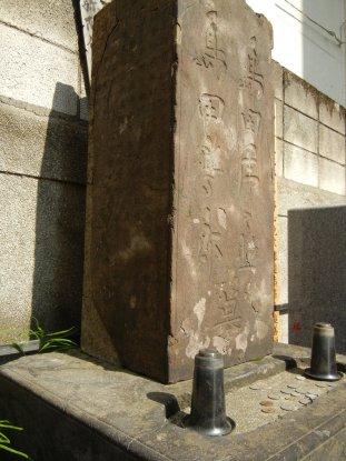 島田虎之助の墓
