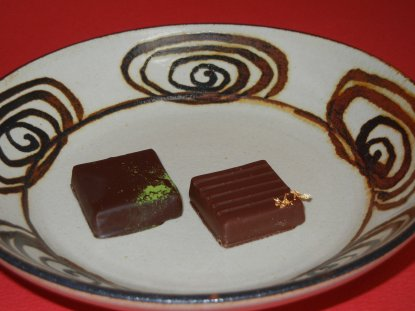 チョコon馬の目皿