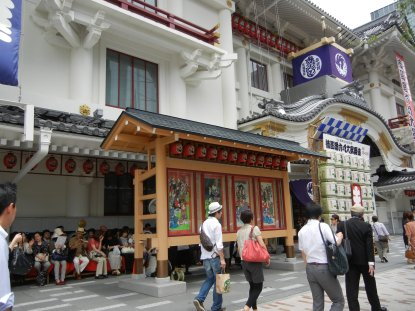 改築なった、新歌舞伎座