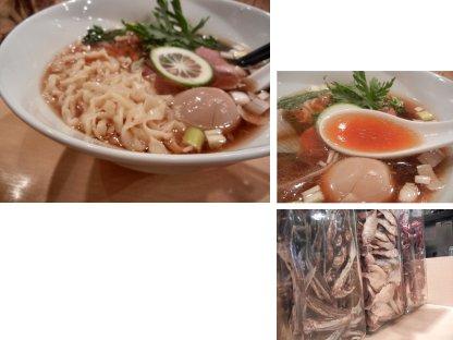 鴨そば 麺とスープ