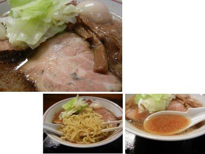 チャーシュー・麺・つゆ