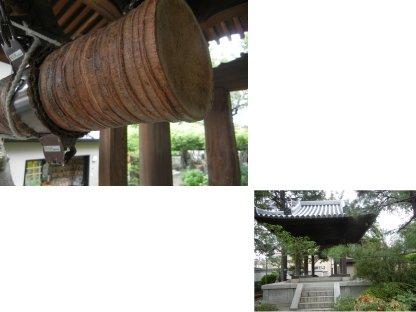 圓照寺鐘楼と撞木