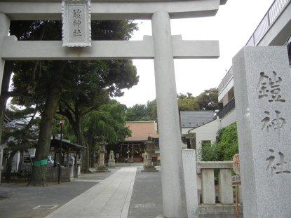 鎧神社・鳥居