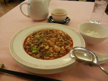 陳麻婆豆腐・特小