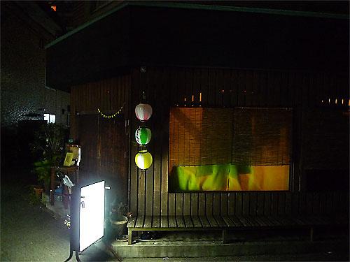 141014_1.jpg