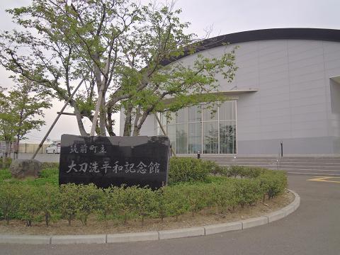 DSCN3283y.jpg