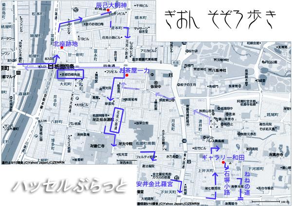 01・祇園漫ろ歩き図